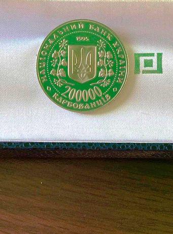 Коллекционная монет 200000