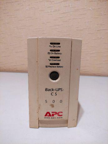 Источник бесперебойного питания APC Back-UPS CS 500VA без АКБ
