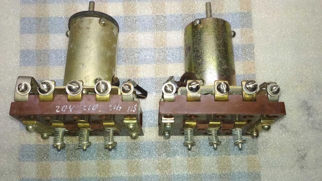 Контактор трех фазный 24 В 380 660 50А трехфазный СССР новый