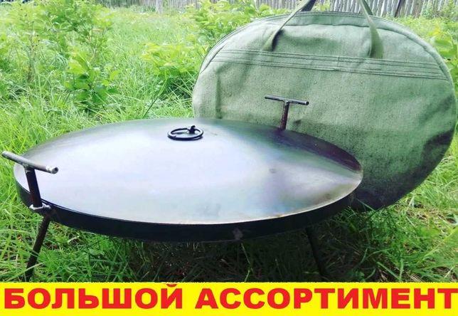 Сковорода + крышка + чехол 70см из диска жаровня сковородка дисковая