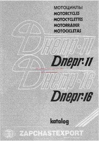 katalog części motocykla DNIEPR 11 i 16