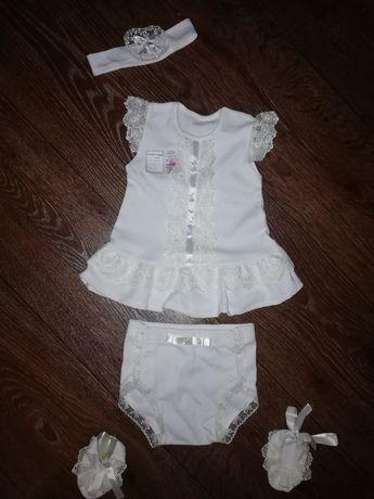 Продам очень красивый набор для крещения для девочки!