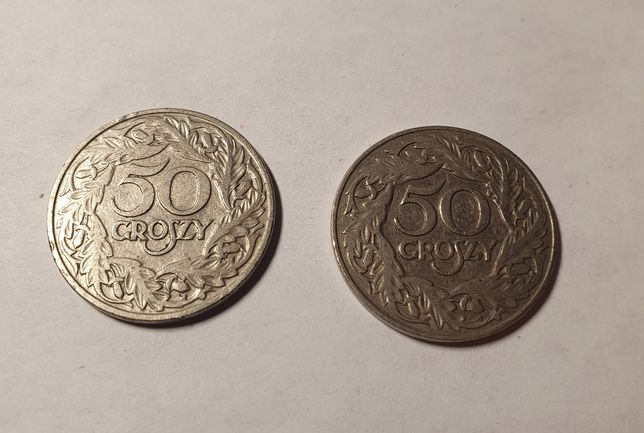 50 groszy 1923г 2штуки