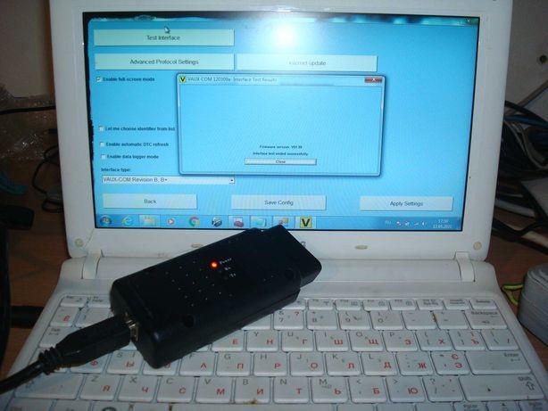 Диагностический сканер OP-COM v1.99. Новый!