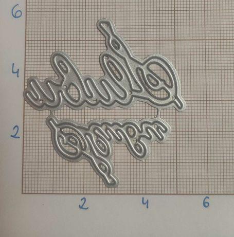 Scrapbooking - Wykrojnik - napis ślubu