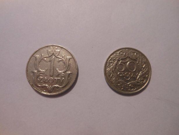 Dwie polskie przedwojenne monety