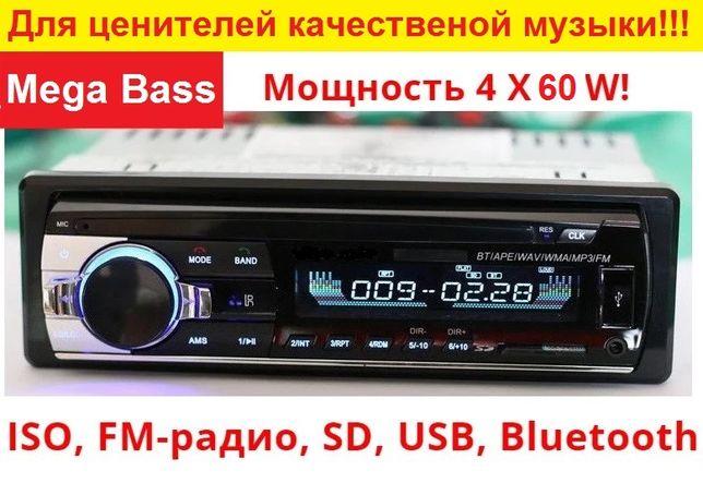 Мощная автомагнитола Pioneer с Bluetooth, 4*60 Вт! с USB, FM, акустика