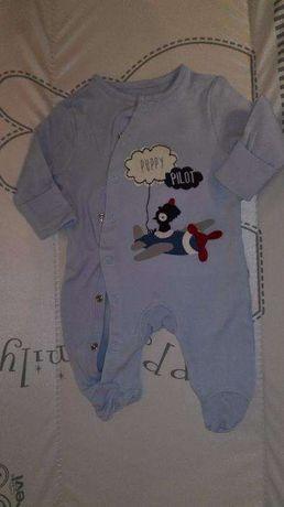 Babygrow azul recem nascido