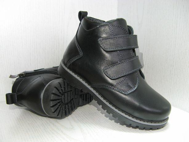 Ботинки кожаные зимние детские подростковые черные для мальчика 29-37р