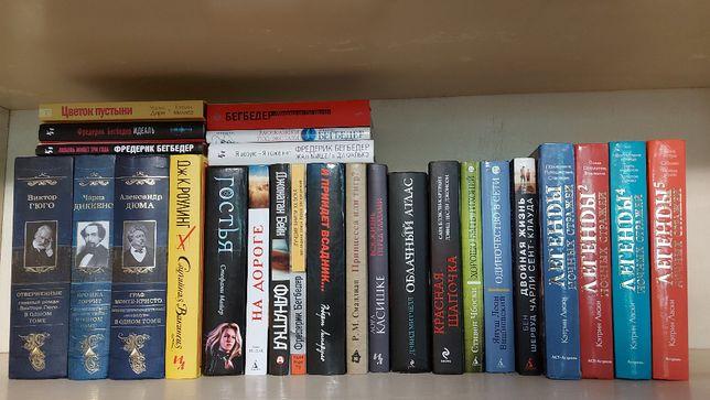 Книги з домашньої бібліотеки