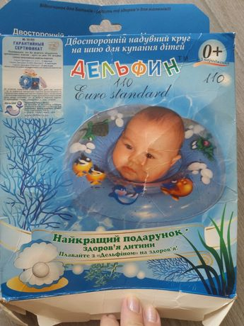 Двосторонній надувний круг на шию для купання дітей
