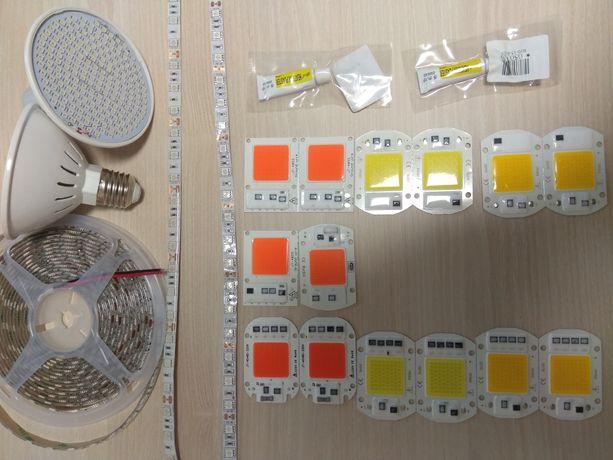 Светодиодная фитолампа матрица 10-50w для цветов, саженцев ,комнатных