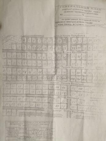 Продам участок 10 соток(2 ділянки)