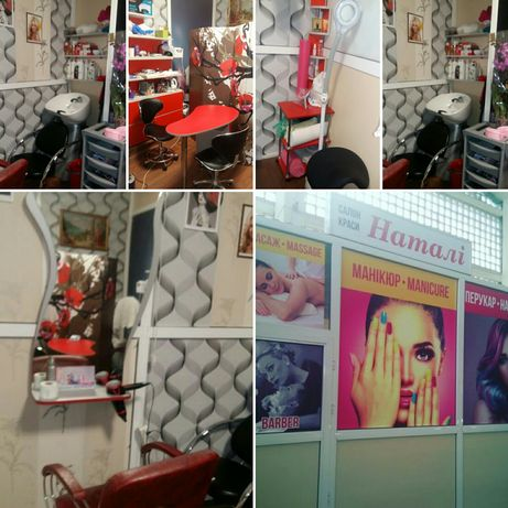Оборудование для салона красоты,парихмахерской