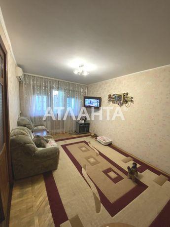 3 комнатная квартира на Тенистой/ Солнечная/ Аркадия