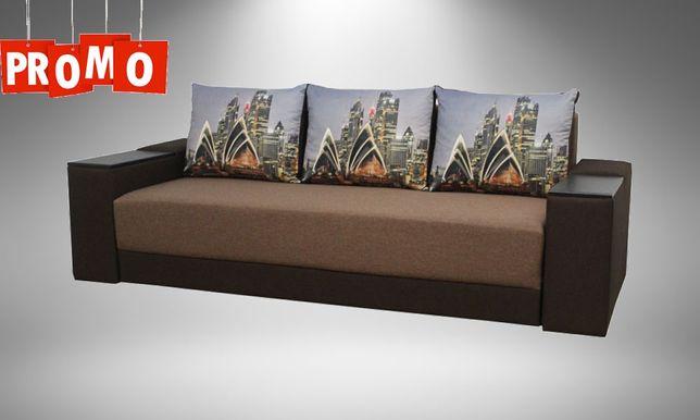 Прямой диван Сицилия +кресло мешок Груша по цене дивана в Киеве