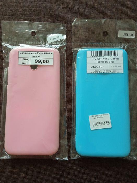 Чехлы на телефон Xiaomi Redmi 8A Змиев - изображение 1