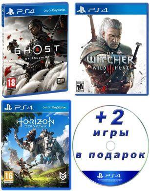 Ghost of Tsushima+The Witcher 3 Wild Hunt+Horizon Zero Dawn + 2 игры