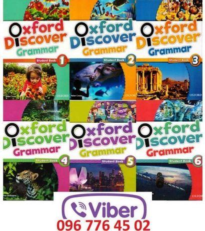 Oxford discover grammar 1,2,3,4,5,6,7