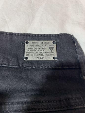 spodnie guess jeansy skinny