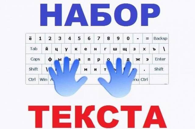 Услуги набора теста на дому Львов / 10грн.-1ст.