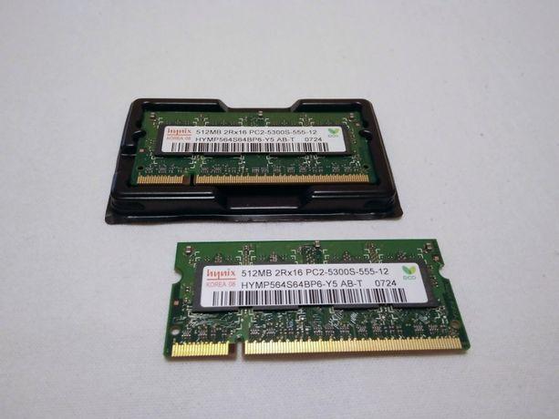 память для ноутбука DDR2 512MB SO-DIMM PC2-5300 667MHz Hynix
