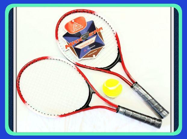 Zestaw Tenisa Ziemnego (tenisowa - rakieta 2szt i piłki 1szt w pokrowi