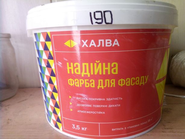 Фарба, краска фасадна