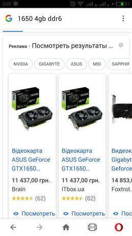 Видеокарта 1650 D6. Гарантия до 2024.HDD1Tb. SSD240Gb. Ryzen3. 8Gbddr4