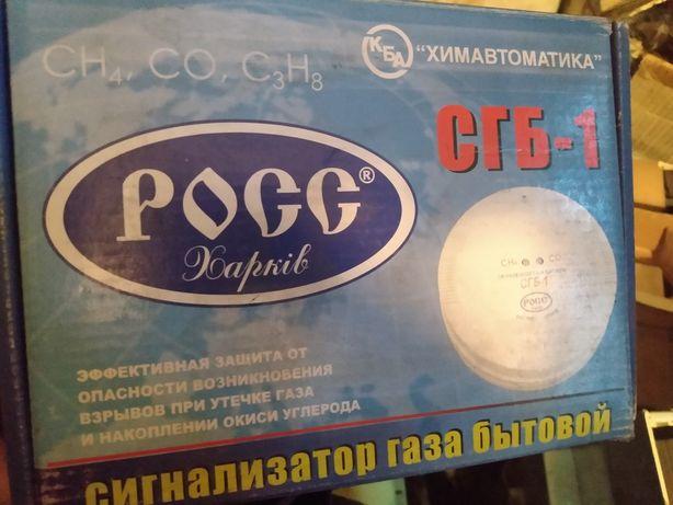 Сигнализатор газа СГБ-1-5Б РОСС