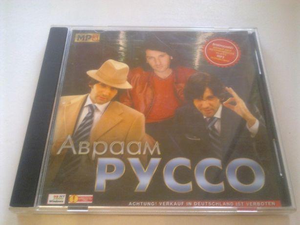MP3 диск Авраам Авраама Руссо