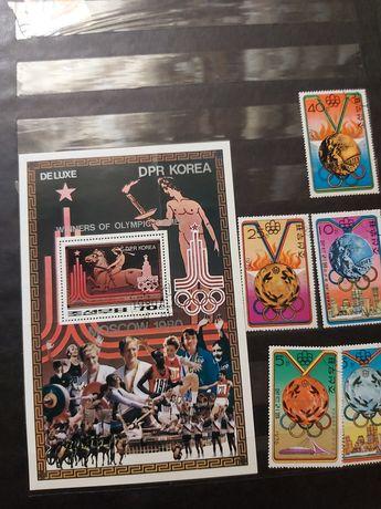 Znaczki dpr korea 1980 koscow