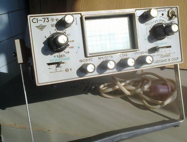Осциллограф универсальный С1-73. = (Малогабаритный, переносной)