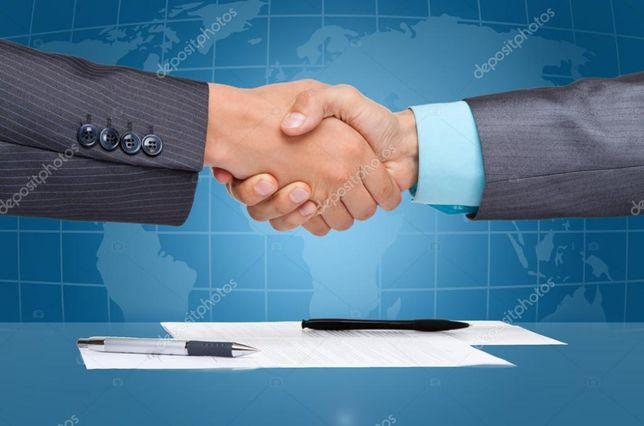 Ищу инвестиции в действующий бизнес