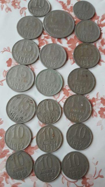 Монеты ссср купонокарбованцы Украина