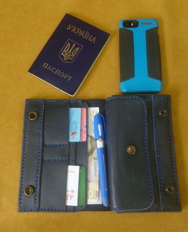 Портмоне/кожаный кошелёк