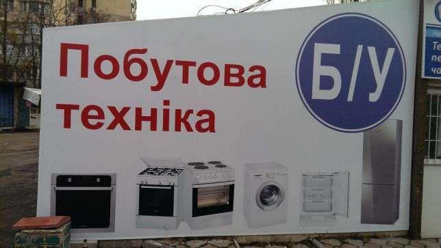 Холодильники з Європи!