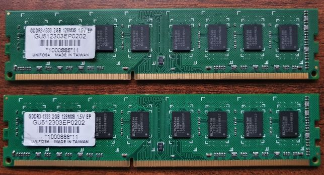 Pamięć RAM DD3 Unifosa Elpida 2GB GDDR3-1333