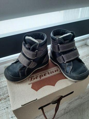 Зимние ботинки Берегиня 21