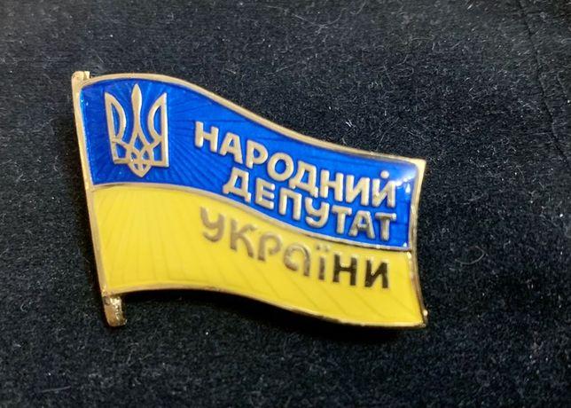 Значок Народный депутат Украины ОРИГИНАЛ