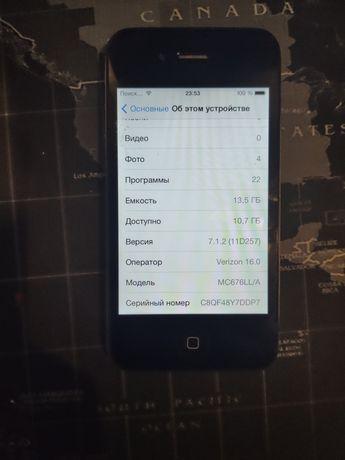 iPhone 4s/8Gb CDMA