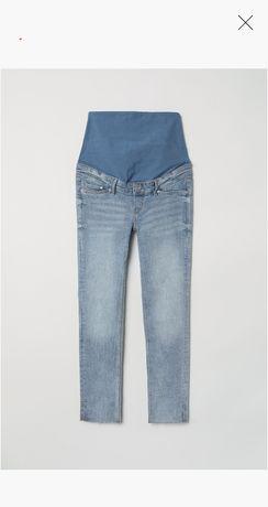 Spodnie ciążowe h&m mama jeans rozm 44 jak nowe