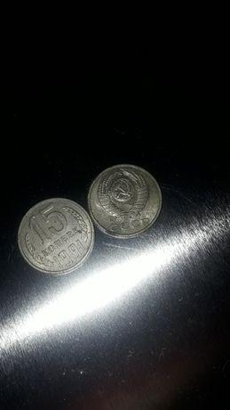 Продаю монеты, разных годов