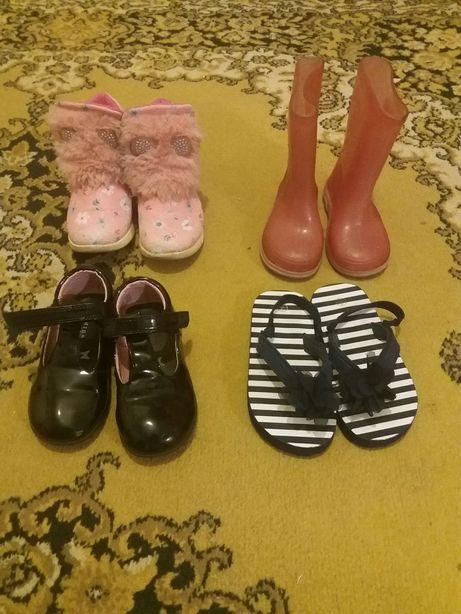 Детская обувь.Босоножки