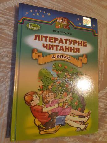 Літературна читання Генеза Віра Науменко
