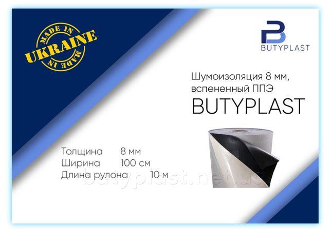 Шумоизоляция   Сплэн   8 мм   Клейкая основа