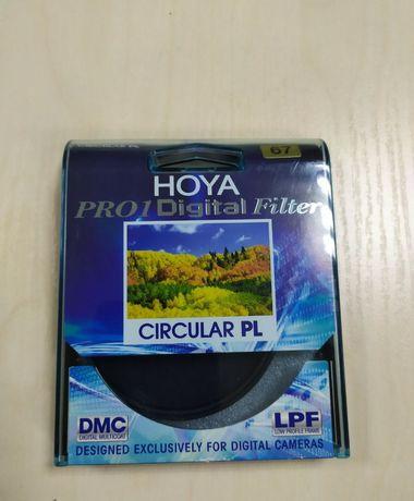 Светофильтр HOYA Pro1 Digital Circular PL 67 mm