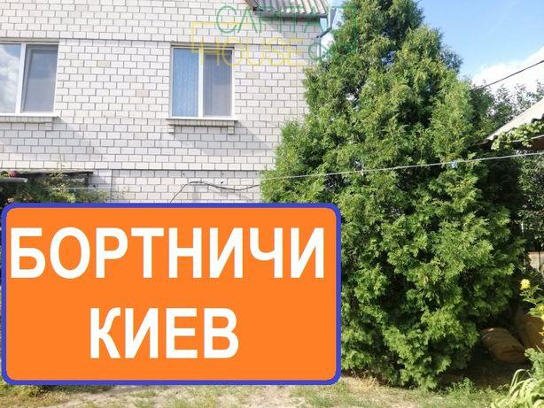 Просторный дом 212кв.м. 5комнат 10соток Бортничи Дарницкий