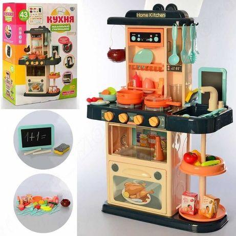 Детская интерактивная кухня на батарейках 43 элемента Home Kitchen