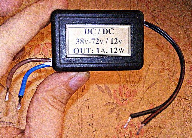 Преобразователь DC/DC 12в, 1А, на электровелосипед, электроскутер